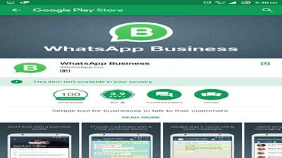 WhatsAppBusiness-2 (4)-VB-News-05 | Vishesh Baat News