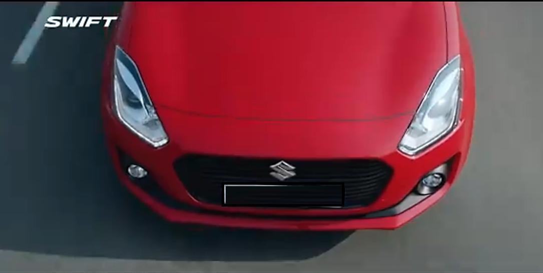 New Maruti Swift launch price Rs4 99 lakh   Vishesh Baat News