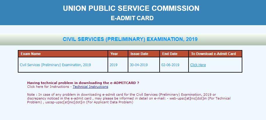 UPSC-IAS-Exam-Admit-Card-Download-1   Vishesh Baat News