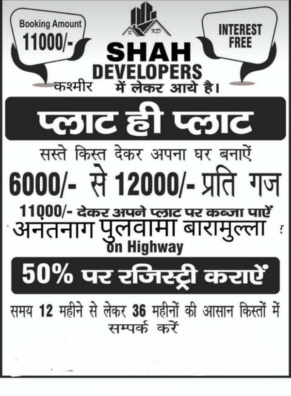 Viral Whatsapp photos download share Updated Daily   Vishesh